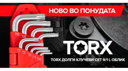 Torx долги клучеви сет 9/1