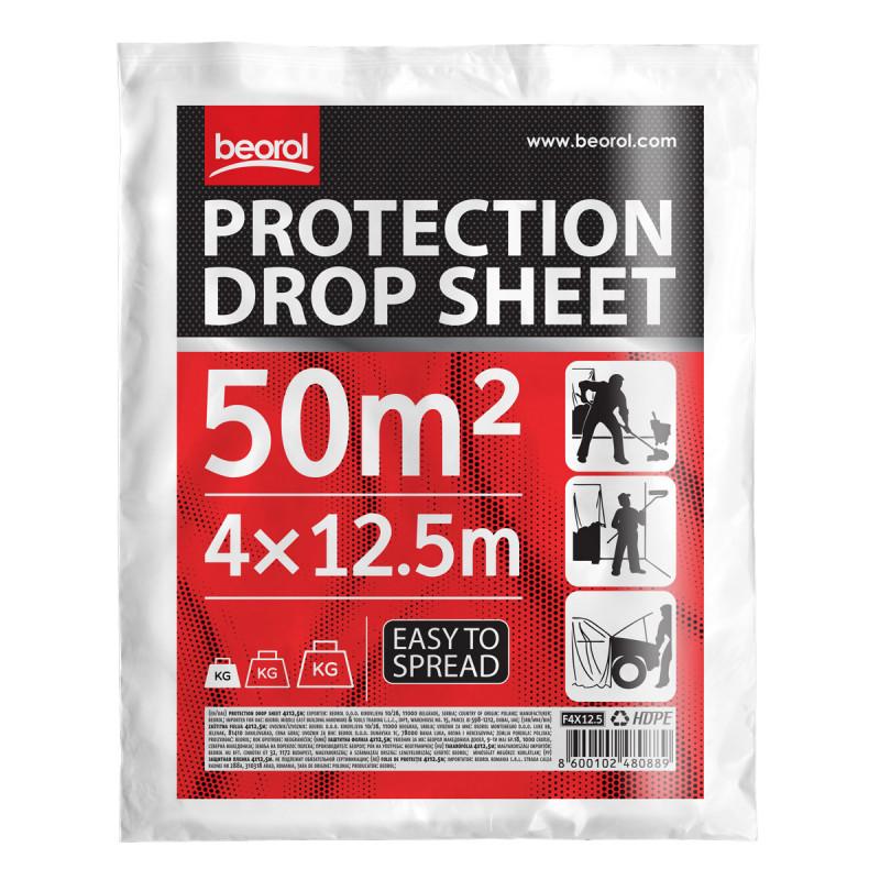 Заштитна фолија 4x12.5m